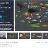 """【無料化アセット】低価格帯で大人気!動物3Dモデル作家「janpec」のハイクオリティ水中生物モデル """"Underwaterシリーズ"""" の新作アセットがなんと無料化!!サメやタコ、魚、貝、ウニなど48種類!アニメーション付きで超豪華「Underwater life deluxe」"""