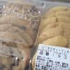 太ること必至。コストコのバラエティクッキー。