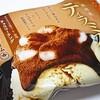 井村屋「ティラミスわらびもち」は食感も味も美味しい贅沢アイス♪