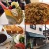 【JR立花駅:喫茶こだま】フルーツが自慢! パフェ、やきめし、モーニングがおいしくてコスパも最高!【いきつけのお店】