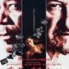 おもひでのしずく (2003年9月6日)