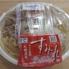 セブン限定「すみれ監修 札幌濃厚味噌ラーメン」を食べた正直な感想
