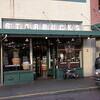北米大陸(米国、カナダ)にあるスターバックスコーヒーの喫茶店舗を最大400店舗を閉鎖、テイクアウト専門店舗を増店