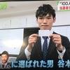 ZOZO前澤社長の100万円企画に当選してYoutuberになる話