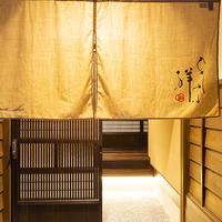 【NEW OPEN】金沢市東山に一棟貸しのゲストハウス「ひがしやま 祥、」がオープン!