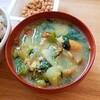 具沢山で栄養満点!体が温まる生姜の味噌汁の作り方。