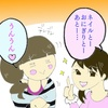 キッザニア甲子園20回目 その2(クリスマス期間)