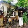 【福岡】博多で水炊きランチ