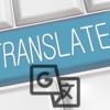 【海外サイトまるごと翻訳】iPhone・iPadのSafariに翻訳機能を追加するアプリ「XYZ Translate」が超便利!
