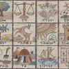 「イスラエルの失われた十支族」の移住伝説