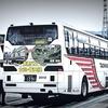 昭島・立川-飯田線2301便(シティバス立川・拝島営業所) PJ-MS86JP