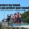 """I protect my island, so you protect your island""クロアチアの海で出会ったブルーノがくれた言葉"