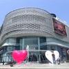 タイ・チェンマイで日本映画祭!『SFX CINEMA』