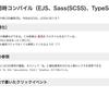 【Sass(SCSS)】@importでBEMのBlockごとにファイル分割する