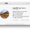 Macbook air 2014→Macbook Pro 2015へアップグレード...