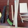 道具を作る楽しみ