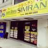 NEW OPEN!! アジアンダイニング シムラン ③