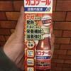 風邪ひいてしまったので、カコナールを飲む。 (@ ファミリーマート 西池袋店 - @famima_now in 豊島区, 東京都)