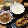 さばの西京焼き・とっても簡単!オイマヨ大根(レシピ付き)・豚キムチ