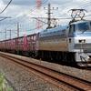 E131系配給列車撮影