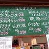 【箱根・仙石原】10年ぶりの『相原精肉店』、ローストビーフやはり旨し♡