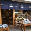 素敵なアウトレット価格の陶器屋さんを発見~アーティフェックスギャラリー