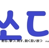 3月第2週(#262)旅するK-POP