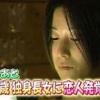 石田家長女奈緒子は現在結婚して埼玉に!?動画で確認!!お父ちゃんに恋愛相談したその後