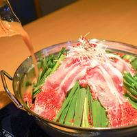 【金沢】コラーゲンたっぷりなホルモン鍋が絶品の「ホルモン鍋 毘沙門天」がオープン!【NEW OPEN】