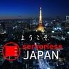 Serverless Meetup Tokyo #5 を開催します