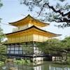二級建築士学科試験(計画)日本建築史についてまとめてみた。