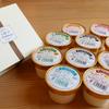 【ふるさと納税】北海道の中札内村(なかさつないむら)で夏に嬉しいアイスクリームとカマンベールチーズケーキを☆