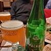 Oud Bersel green WALNUT 2019
