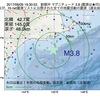 2017年08月09日 19時30分 釧路沖でM3.8の地震