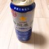 69杯目、70杯目 サッポロ 静岡麦酒 ひでじビール 栗黒