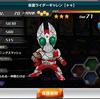 仮面ライダーギャレン ☆3