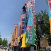 両国国技館は夏場所千秋楽:トランプさんの到着に備え、どことなくピリピリムード、どすこい!