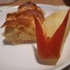 【簡単・レシピ・リンゴ・スイーツ】 ホットケーキミックスで作るリンゴのケーキ♪