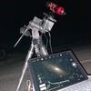新製品Askar FMA180鏡筒でこんなに見えました! Part.1