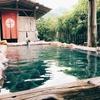 山梨の温泉はマジでヤバい。明らかに最高。東京から温泉行くなら山梨。