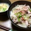 本日の朝ごはん【豚丼&お味噌汁】
