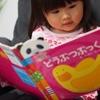 【子ども読書の日】4月は絵本に関連する記念日がいっぱいって知ってますか?