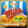 東洋水産 マルちゃん マイク・ポップコーン焼そば バターしょうゆ味