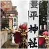 ハマーン様と行く豊平神社と「トマト麺 Vegie」