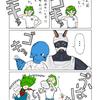 漫画 『ヌンチャク、君はどう思う?』 #19