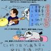ヒト科/フ目/げっ歯系♀の/発する音源/.mp3