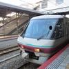 【鉄道の旅】⑰乗り得なグリーン車はどれか?解説してみました