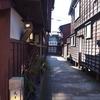 ひがし茶屋街(前編)