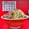 【 ラーメン二郎大宮公園駅前店  大豚ラーメン 】非乳化スープが美味い!