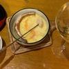 モン・ドールと味わう熟成シャブリ・グランクリュ